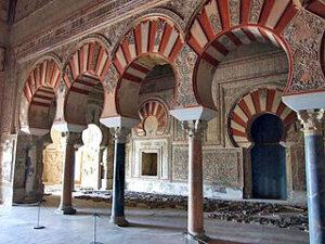 Inside the Royal Palace of Madinat al-Zahra